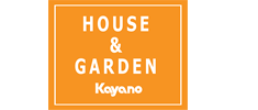 HOUSE&GARDEN