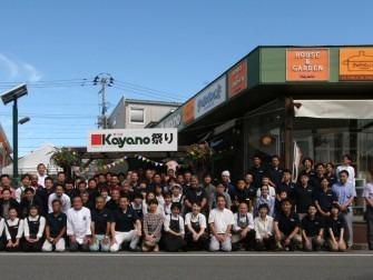 2016kayano祭り集合写真2-1