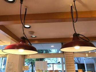 天井のペンダント 初期のクロワッサンカラー のえんじ色