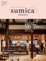 books-photo-housing_niigata_2018