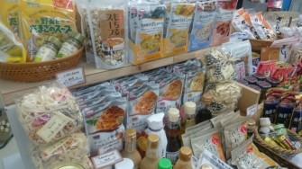 もち麦スープや、オニオンスープなど、スープ類もずらり、今回10%オフのお得で販売しております。