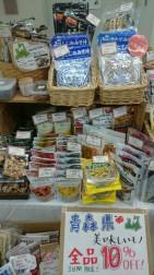 今回は青森フェアーで、しじみの味噌汁、ほたての味噌汁なども人気です。