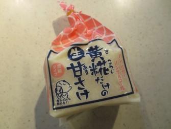 飲む点滴!朝ご飯替わりにもなります!! 山﨑糀屋 甘酒¥650+税