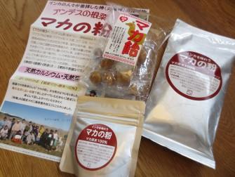 マカの粉21g ¥1,150+税 マカの粉36g×3P ¥3,600+税 マカの飴¥600+税