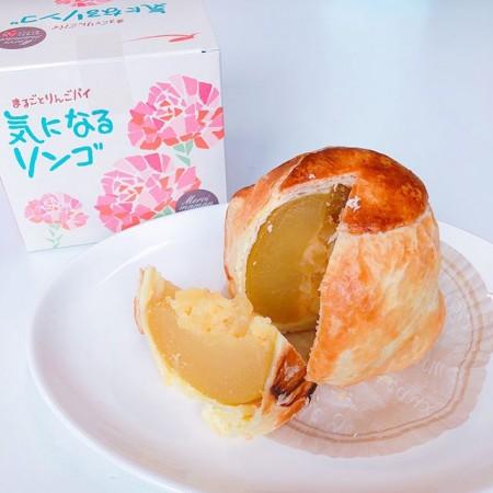 気になるリンゴ 1箱648円(税抜き)
