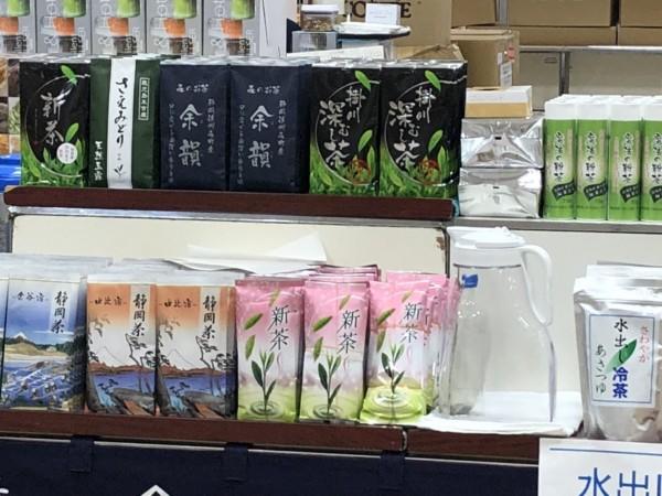 静岡のお茶屋さん。 細川製茶様