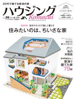 180625_top-magazine-latest