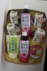 喜和味セット 2,800円(税別)