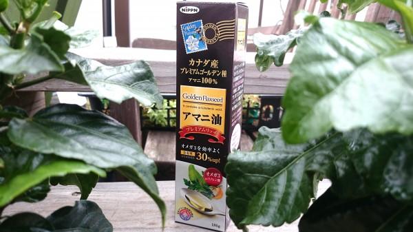 アマニ油プレミアムリッチ186g 1,400円(税別)