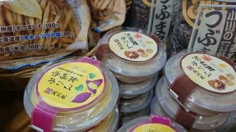 なめらか舌触りの安納芋ぷりんと 栗の粒々感そのままの渋皮栗ぷりんは、 デザートとして絶品です!