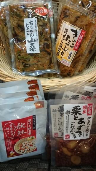 たっぷり3合用!旬の混ぜご飯の素や 栗と小豆の炊き込みご飯の素といった 変わり種も登場!
