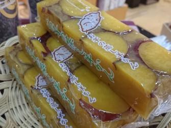 おひとつ300円とお買い得! サツマイモの味がしっかり味わえる、ずっしり芋羊羹。 おすすめです!