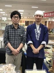 木のおもちゃのナカムラ工房さん と へんみ櫛店さん