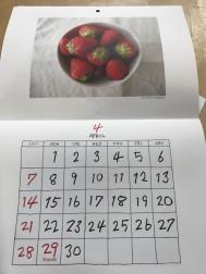 4月は美味しそうな苺です。