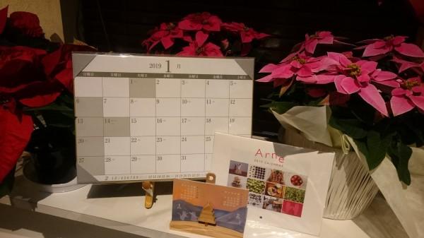 スケジュールが書き込めるオリジナルカレンダー  アルネのカレンダー KICORIのオリジナルカレンダー どれも毎年人気のカレンダーです!