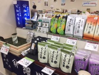 細川製茶の日本茶