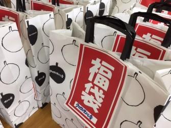 クロワッサンの店・HOUSE&GARDENでは福袋をたくさんご用意!