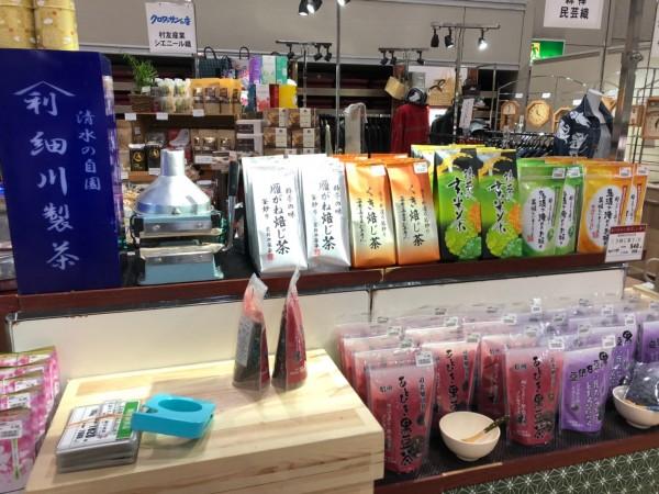 出店メーカー⑤ 細川製茶さん:静岡のお茶