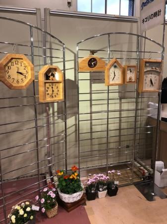 キコリの時計