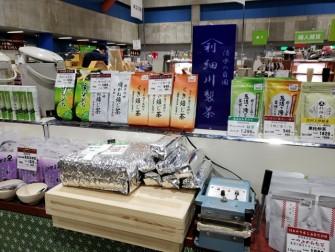 細川製茶のお茶お薦めです。