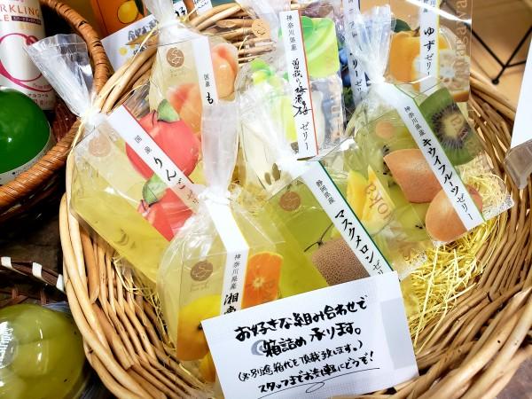 ナチュレ 国産フルーツの巾着ゼリー 各種1袋:250円(税別)