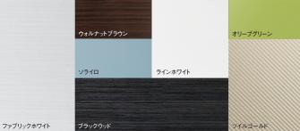 color_bn