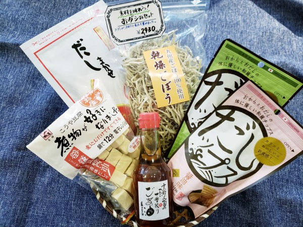 素材を味わうおダシのセット 2,930円(税別)