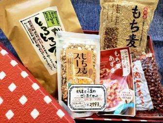 もち麦と小豆のぜいたくセット 2,793円(税別)