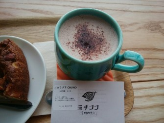 カカオ豆からこだわったチョコレートカフェ「ミチココ」さん