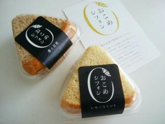 お米を愛する新潟の味、米粉シフォンケーキの「ベジタンボ」さん
