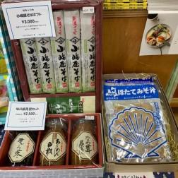 新潟土産に美味しいお蕎麦 をはじめ、全国のおいしいものが揃っております。