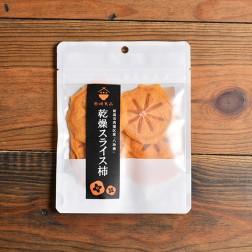素材にこだわる新潟の乾物メーカー「岩崎食品」さん