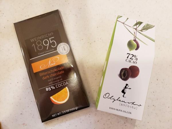 左)ダークチョコレート 85%カカオウィズオレンジ 450円(税別) 右)おりぐらっちょ 850円(税別)