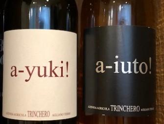 左:a-yuki!(赤)¥4,500+税 右:a-iuto!(白)¥3,500+税