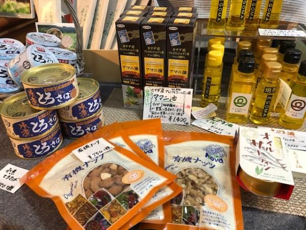 お店にあるオメガ3のオイルが含まれている商品です。