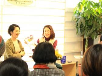 編集長:郡司麻里子さん、ライター:板倉みきこさん