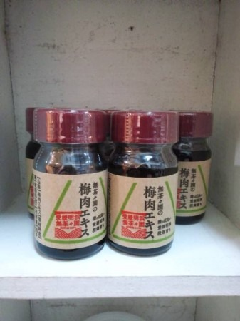 梅肉エキス¥1,200+税