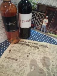 最新のかわらばん。カヤノ祭りの情報、たくさん載っています。