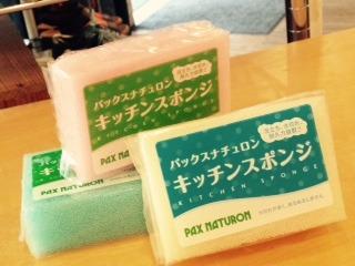 パックスナチュロンスポンジ 150円 新色のクリーム色も 揃いました。