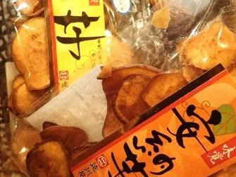 パリッと食感がクセになる お芋のチップス「芋満月」 円(税抜き)